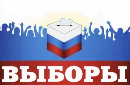 ВЫБОРЫ В РОССИИ: КТО ОТ ПРОФСОЮЗА?